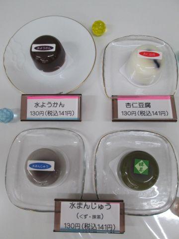 2021夏水菓子.jpg